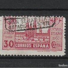 Sellos: ESPAÑA 1937 EDIFIL 834 USADO - 2/60. Lote 226644605