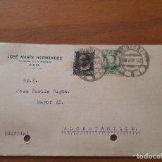 Selos: CARTA DEL PROCURADOR DE SIEZA A ALCANTARILLA, MURCIA. 23 DE ABR. DE 1935. Lote 226851405
