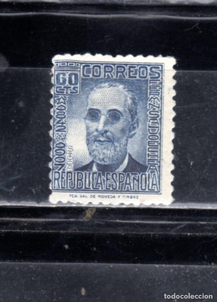 ED Nº 739** NUEVO PERSONAJES (Sellos - España - II República de 1.931 a 1.939 - Nuevos)