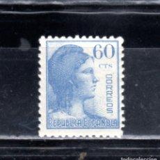 Sellos: ED Nº 754** ALEGORIA DE LA REPUBLICA NUEVO**. Lote 227182730