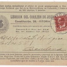Francobolli: F29-5- TARJETA POSTAL PEDIDO LIBRERÍA CORAZÓN DE JESÚS VITORIA 1933. Lote 227184355