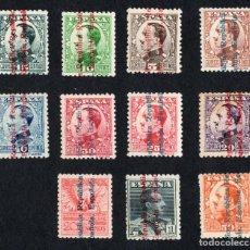 Francobolli: 1931 - II REPÚBLICA ESPAÑOLA. EDIFIL 593-603. Lote 227477980