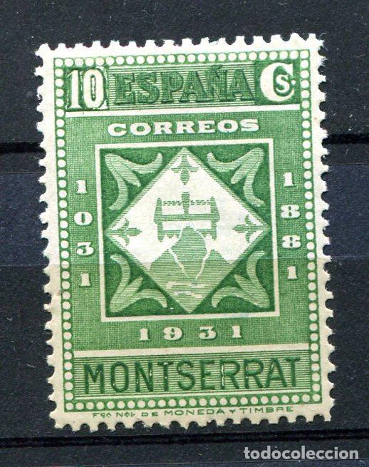 EDIFIL 639. 10 CTS MONTSERRAT. NUEVO SIN FIJASELLOS. (Sellos - España - II República de 1.931 a 1.939 - Nuevos)