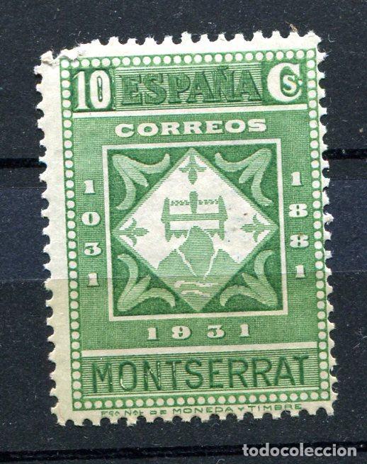 EDIFIL 639. 10 CTS MONTSERRAT. NUEVO SIN FIJASELLOS. LE FALTAN DOS DIENTES (Sellos - España - II República de 1.931 a 1.939 - Nuevos)