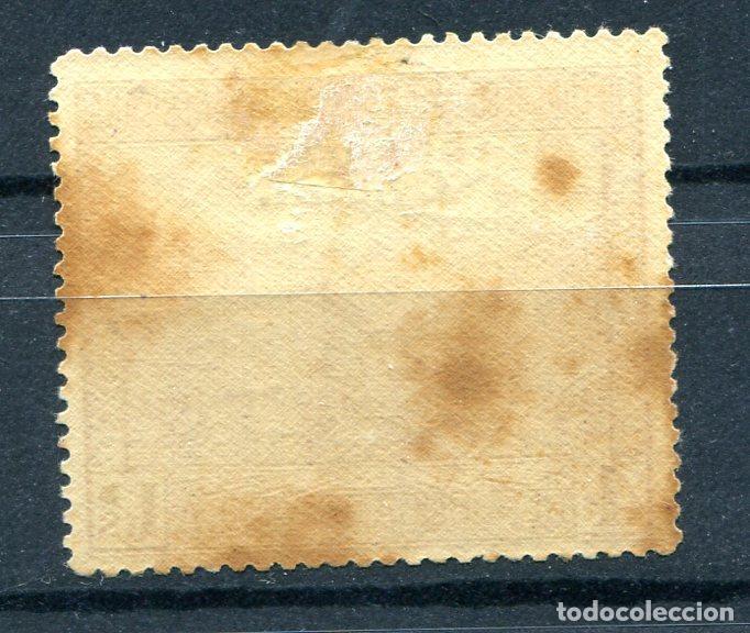 Sellos: Edifil 628. 4 pts Unión postal. Nuevo con fijasellos y mucho óxido. Ver dorso - Foto 2 - 227879060