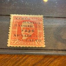 Sellos: LOTE 53 SELLOS DE II REPUBLICA ESPAÑOLA 1931/1936. Lote 228495435