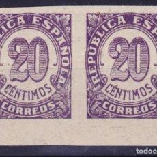 Sellos: F83 EDIFIL Nº 748GS (*) EN PAREJA. Lote 230807720