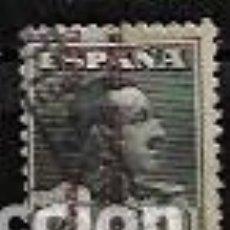 Timbres: EDIFIL 602 ALFOSO XIII - TIPO VAQUER - SOBREGARGA REPUBLICA. 1931. Lote 230915060