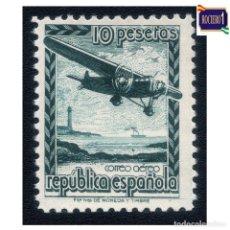Timbres: ESPAÑA 1939. EDIFIL NE38, NE 38. AVIÓN EN VUELO -SIN FIJASELLO- NUEVO** MNH. Lote 231012915