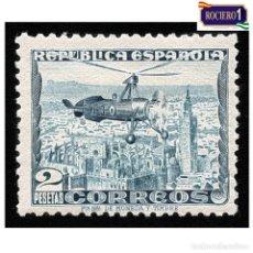 Selos: ESPAÑA 1935. EDIFIL 689. AUTOGIRO LA CIERVA -CENTRADO- NUEVO* MH. Lote 231016470