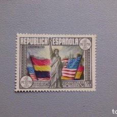 Sellos: ESPAÑA - 1938 - II REPUBLICA - EDIFIL 763A - CIELO GRIS - MNG - NUEVO - CENTRADO.. Lote 231399865
