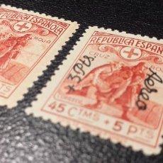 Sellos: ESPAÑA. AÑO 1938. EDIFIL Nº 767 Y 768. CRUZ ROJA ESPAÑOLA , NUEVO SIN CHARNELA **.. Lote 224740648