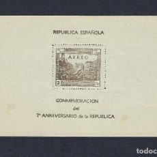 Sellos: REPÚBLICA ESPAÑOLA. AÑO 1938. 7º ANIVERSARIO CONMEMORACIÓN DE LA REPÚBLICA.. Lote 231723665