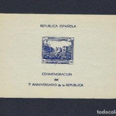 Sellos: REPÚBLICA ESPAÑOLA. AÑO 1938. 7º ANIVERSARIO CONMEMORACIÓN DE LA REPÚBLICA.. Lote 231723820