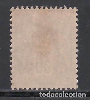 Sellos: FRANCIA. 1876-78 YVERT Nº 80 (*). Sage, 30 c brun-jaune. Tipo II - Foto 2 - 231807880