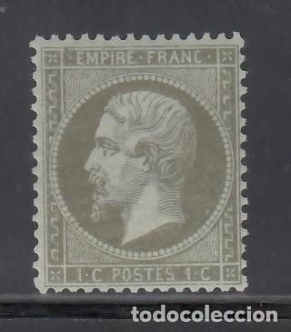 FRANCIA. 1862 YVERT Nº 19 /**/. NAPOLEÓN III. 1 C. OLIVE (Sellos - España - II República de 1.931 a 1.939 - Nuevos)