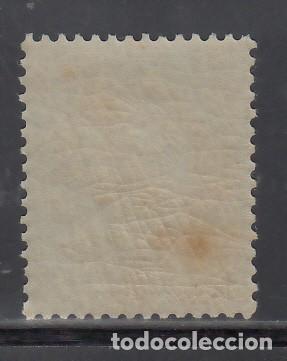Sellos: FRANCIA. 1862 YVERT Nº 19 /**/. Napoleón III. 1 c. olive - Foto 2 - 231808355