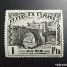 Sellos: REPÚBLICA ESPAÑOLA 1931 III CONGRESO UNIÓN POSTAL PANAMERICANA. EDIFIL 611.. Lote 232018420
