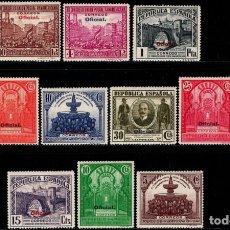 Sellos: ESPAÑA - 1931 - II REPUBLICA - EDIFIL 620/629 - SERIE COMPLETA - MH* - NUEVOS.. Lote 232445395