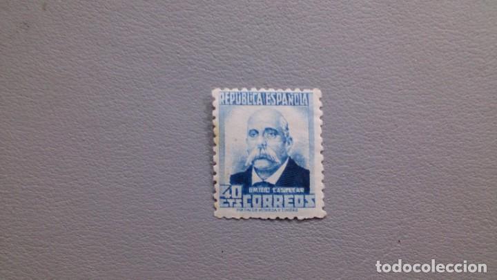 ESPAÑA - 1931-1932 - II REPUBLICA - EDIFIL 660 - MNH** - NUEVO - SELLO CLAVE - VALOR CATALOGO 200€. (Sellos - España - II República de 1.931 a 1.939 - Nuevos)
