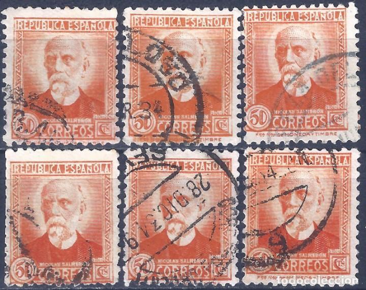 EDIFIL 671 PERSONAJES (NICOLÁS SALMERÓN) 1932. LOTE DE 6 SELLOS. (Sellos - España - II República de 1.931 a 1.939 - Usados)