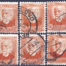 Sellos: EDIFIL 671 PERSONAJES (NICOLÁS SALMERÓN) 1932. LOTE DE 6 SELLOS.. Lote 233037323
