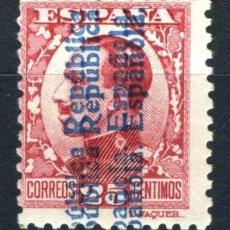 Selos: XS- 2A REPUBLICA ERROR POR SOBRECARGA DOBLE 25 CTS.. Lote 233047210