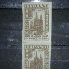 Sellos: AÑO 1936-1937 JUNTA DE DEFENSA NACIONAL SELLOS NUEVOS SIN DENTAR EDIFIL 804. Lote 261143145