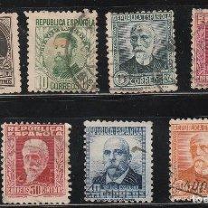 Sellos: .EDIFIL Nº655-661.PERSONAJES.COMPLETA.NUMERACION AL DORSO.II REPUBLICA 1931 A 1939. Lote 233416680