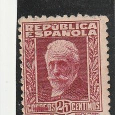 Sellos: .EDIFIL Nº658.CARMIN LILA.25C.NUEVO CON CH.NUMERACION AL DORSO.ESPAÑA,II REPUBLICA DE 1931 A 1939. Lote 233517675