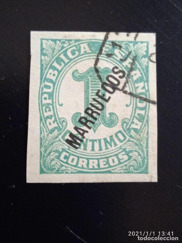 REPUBLICA ESPAÑOLA 1 CTS, 1935.. (Sellos - España - II República de 1.931 a 1.939 - Usados)