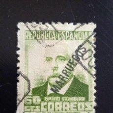Sellos: REPUBLICA ESPAÑOLA 50 CTS, CASTELAR, 1935... Lote 233586310