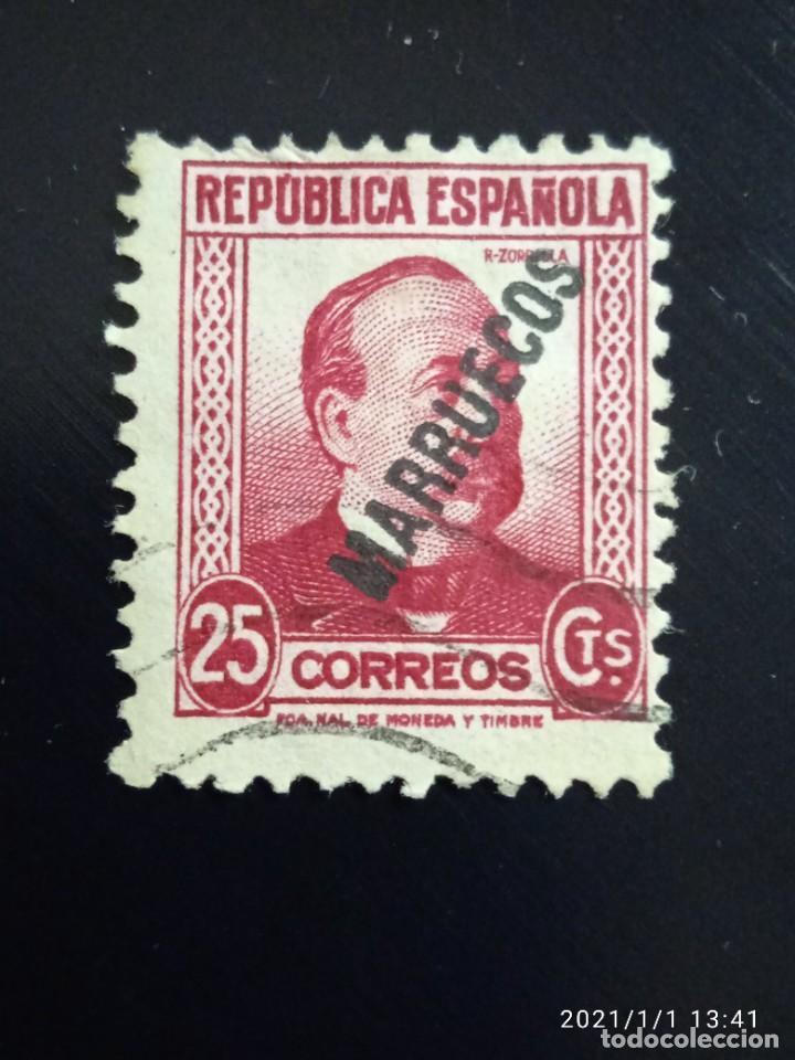 REPUBLICA ESPAÑOLA 25 CTS, ZORRILLA, 1934.. (Sellos - España - II República de 1.931 a 1.939 - Usados)
