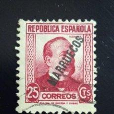 Sellos: REPUBLICA ESPAÑOLA 25 CTS, ZORRILLA, 1934... Lote 233587830