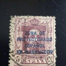 Sellos: REPUBLICA ESPAÑOLA 5 CTS, ALFONSO XIII 1920... Lote 233590415