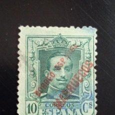 Sellos: REPUBLICA ESPAÑOLA 10 CTS, ALFONSO XIII 1920... Lote 233592070