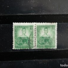 Sellos: EDIFIL 682 (MARIANA PINEDA) EN PAREJA USADOS. Lote 233973735