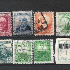 Sellos: ESPAÑA 1931 LOTE REPUBLICA USADOS - 7/2. Lote 234035685