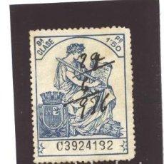 Timbres: ESPAÑA 1931-36 - FILABO NRO. 22 - POLIZA CORONA MURAL - CLASE 8ª - 1.50 PTS - USADA. Lote 234685865