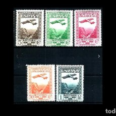 Sellos: ESPAÑA- 1931 - II REPUBLICA - EDIFIL 650/654 - SERIE COMPLETA - MNH** - NUEVOS - VALOR CATALOGO 143€. Lote 234690040