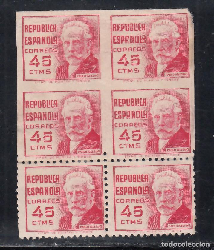ESPAÑA, 1936 EDIFIL Nº 737, PARTE SUPERIOR SIN DENTAR O DENTADO EN MARGEN INFERIOR, NO RESEÑADO (Sellos - España - II República de 1.931 a 1.939 - Nuevos)