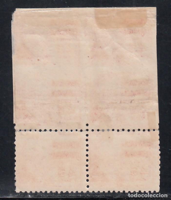 Sellos: ESPAÑA, 1936 EDIFIL Nº 737, Parte superior Sin Dentar o dentado en margen inferior, No Reseñado - Foto 2 - 234719345