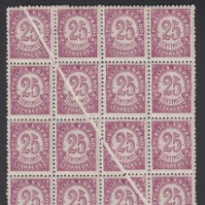 Sellos: ESPAÑA, 1938 EDIFIL Nº 749GIW **/*, FUELLE EN DIAGONAL.. Lote 234739860