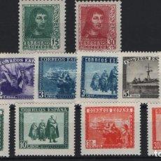 Sellos: BAU.15/ AÑO 1938, ESPAÑA, EDIFIL SH849 **/*, 641A* Y 644A*, CATALOGO 30,00 €. Lote 234800800