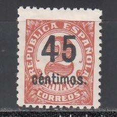 Sellos: ESPAÑA, 1938 EDIFIL Nº 743 HCC /*/, DENTADO 11 1/4, CAMBIO DE COLOR EN LA HABILITACIÓN, NEGRO. Lote 234821045