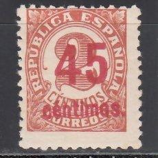 Sellos: ESPAÑA, 1938 EDIFIL Nº 743 HCCA /*/, DENTADO 11 1/4, CAMBIO DE COLOR EN LA HABILITACIÓN, ROJO. Lote 234821155