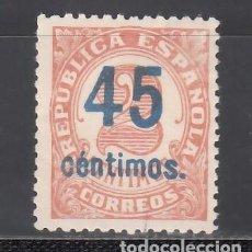 Sellos: ESPAÑA, 1938 EDIFIL Nº 743 D /*/, DENTADO 13 1/2, CAMBIO DE COLOR EN LA HABILITACIÓN, AZUL. Lote 234821775