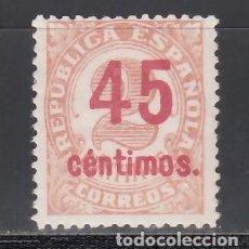 Sellos: ESPAÑA, 1938 EDIFIL Nº 743 HCCA /*/, DENTADO 13 1/2, CAMBIO DE COLOR EN LA HABILITACIÓN, ROJO. Lote 234823085
