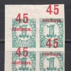 Sellos: ESPAÑA, 1938 EDIFIL Nº 743 SHDH /*/, VARIEDAD DE IMPRESIÓN, HABILITACIÓN DESPLAZADA.. Lote 234826020