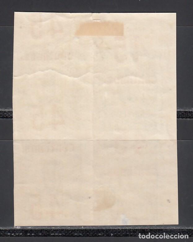 Sellos: ESPAÑA, 1938 EDIFIL Nº 743 shdh /*/, Variedad de Impresión, Habilitación Desplazada. - Foto 2 - 234826020